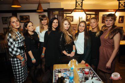 Вечеринка «Русского Радио» «Для своих» - Ресторан «Максимилианс» Екатеринбург - 0040