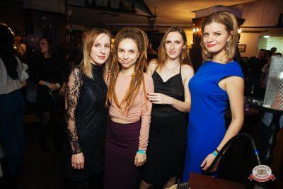 Вечеринка «Русского Радио» «Для своих» - Ресторан «Максимилианс» Екатеринбург - 0057
