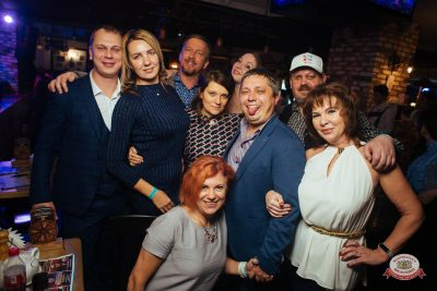 Вечеринка «Русского Радио» «Для своих» - Ресторан «Максимилианс» Екатеринбург - 0060