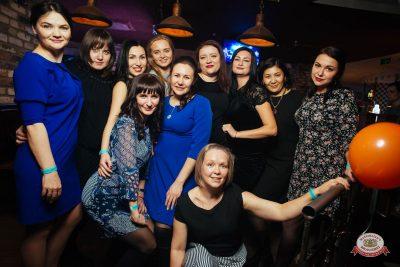 Вечеринка «Русского Радио» «Для своих» - Ресторан «Максимилианс» Екатеринбург - 0062