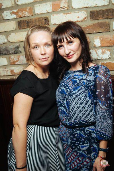 Вечеринка «Русского Радио» «Для своих» - Ресторан «Максимилианс» Екатеринбург - 0063