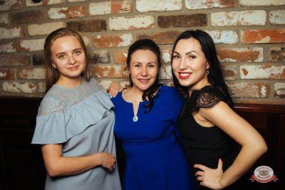 Вечеринка «Русского Радио» «Для своих» - Ресторан «Максимилианс» Екатеринбург - 0068