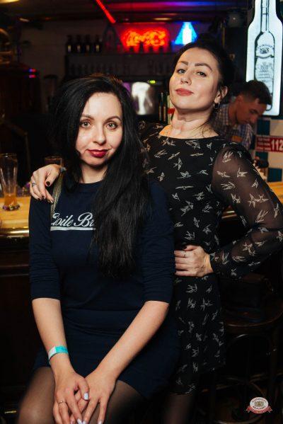 Вечеринка «Русского Радио» «Для своих» - Ресторан «Максимилианс» Екатеринбург - 0071