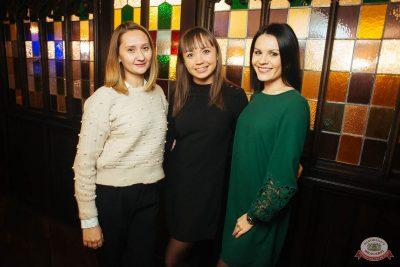 #2Маши, 27 ноября 2018 - Ресторан «Максимилианс» Екатеринбург - 15