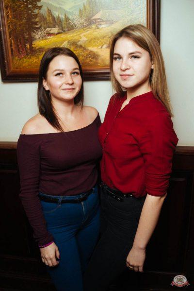 #2Маши, 27 ноября 2018 - Ресторан «Максимилианс» Екатеринбург - 19