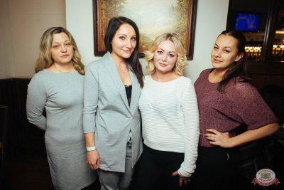 #2Маши, 27 ноября 2018 - Ресторан «Максимилианс» Екатеринбург - 26