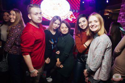 #2Маши, 27 ноября 2018 - Ресторан «Максимилианс» Екатеринбург - 29