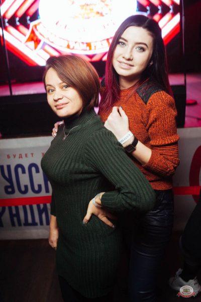 #2Маши, 27 ноября 2018 - Ресторан «Максимилианс» Екатеринбург - 31
