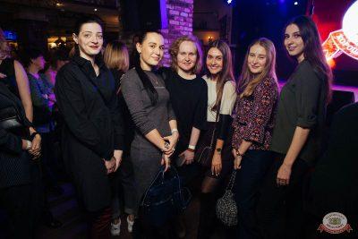 #2Маши, 27 ноября 2018 - Ресторан «Максимилианс» Екатеринбург - 33