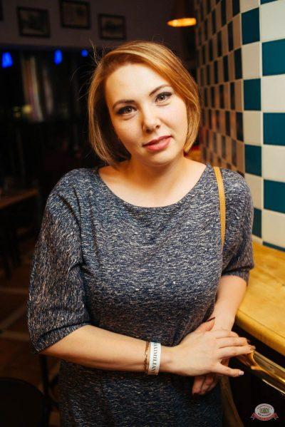 #2Маши, 27 ноября 2018 - Ресторан «Максимилианс» Екатеринбург - 38