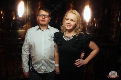 #2Маши, 27 ноября 2018 - Ресторан «Максимилианс» Екатеринбург - 41