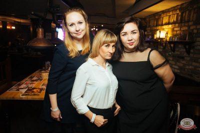 #2Маши, 27 ноября 2018 - Ресторан «Максимилианс» Екатеринбург - 43