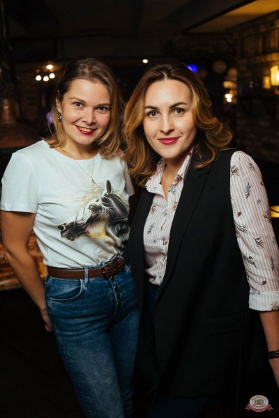 #2Маши, 27 ноября 2018 - Ресторан «Максимилианс» Екатеринбург - 45