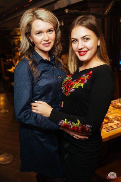#2Маши, 27 ноября 2018 - Ресторан «Максимилианс» Екатеринбург - 52