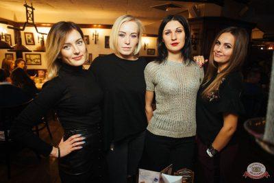 #2Маши, 27 ноября 2018 - Ресторан «Максимилианс» Екатеринбург - 53