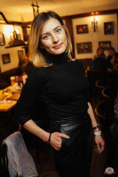 #2Маши, 27 ноября 2018 - Ресторан «Максимилианс» Екатеринбург - 54