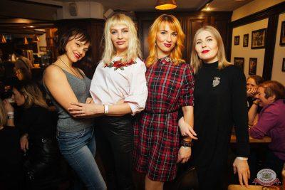 #2Маши, 27 ноября 2018 - Ресторан «Максимилианс» Екатеринбург - 55