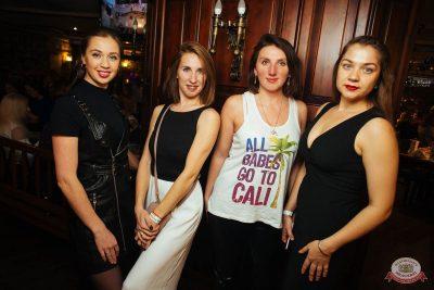 #2Маши, 27 ноября 2018 - Ресторан «Максимилианс» Екатеринбург - 58