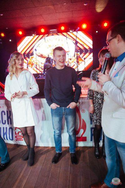 Вечеринка «Русского Радио» «Для своих», 1 декабря 2018 - Ресторан «Максимилианс» Екатеринбург - 14