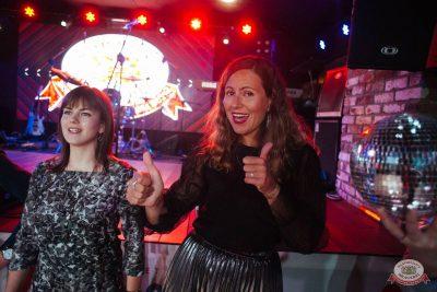 Вечеринка «Русского Радио» «Для своих», 1 декабря 2018 - Ресторан «Максимилианс» Екатеринбург - 16