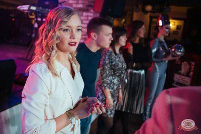 Вечеринка «Русского Радио» «Для своих», 1 декабря 2018 - Ресторан «Максимилианс» Екатеринбург - 17
