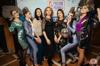 Вечеринка «Русского Радио» «Для своих», 1 декабря 2018 - Ресторан «Максимилианс» Екатеринбург - 2