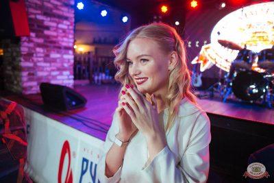 Вечеринка «Русского Радио» «Для своих», 1 декабря 2018 - Ресторан «Максимилианс» Екатеринбург - 20