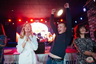 Вечеринка «Русского Радио» «Для своих», 1 декабря 2018 - Ресторан «Максимилианс» Екатеринбург - 21