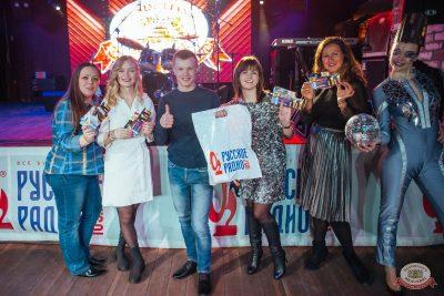 Вечеринка «Русского Радио» «Для своих», 1 декабря 2018 - Ресторан «Максимилианс» Екатеринбург - 22