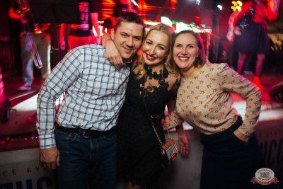 Вечеринка «Русского Радио» «Для своих», 1 декабря 2018 - Ресторан «Максимилианс» Екатеринбург - 36