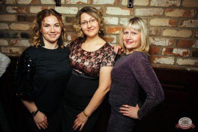 Вечеринка «Русского Радио» «Для своих», 1 декабря 2018 - Ресторан «Максимилианс» Екатеринбург - 40