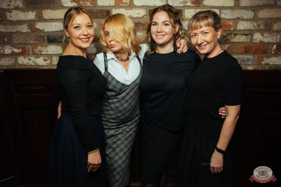 Вечеринка «Русского Радио» «Для своих», 1 декабря 2018 - Ресторан «Максимилианс» Екатеринбург - 41