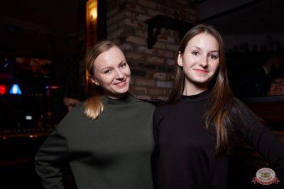 Концерт Dr. Alban! День рождения «Максимилианс»!, 5 декабря 2018. Часть 1 - Ресторан «Максимилианс» Екатеринбург - 10