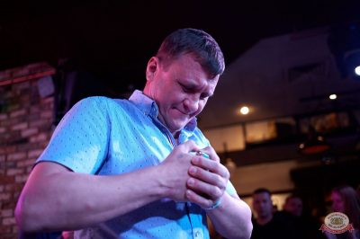Концерт Dr. Alban! День рождения «Максимилианс»!, 5 декабря 2018. Часть 1 - Ресторан «Максимилианс» Екатеринбург - 23