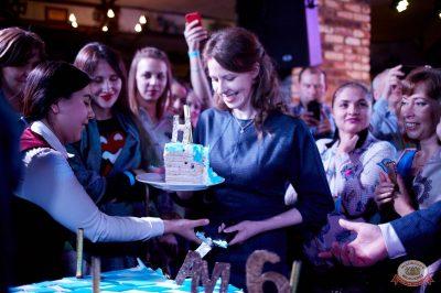 Концерт Dr. Alban! День рождения «Максимилианс»!, 5 декабря 2018. Часть 1 - Ресторан «Максимилианс» Екатеринбург - 28