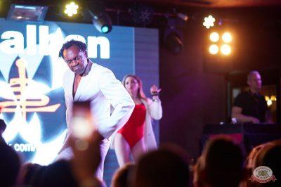 Концерт Dr. Alban! День рождения «Максимилианс»!, 5 декабря 2018. Часть 1 - Ресторан «Максимилианс» Екатеринбург - 35
