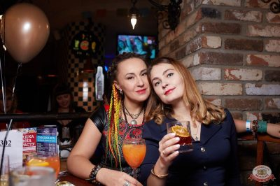 Концерт Dr. Alban! День рождения «Максимилианс»!, 5 декабря 2018. Часть 1 - Ресторан «Максимилианс» Екатеринбург - 6