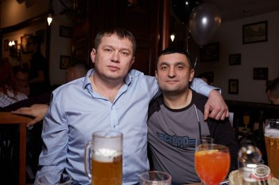 Концерт Dr. Alban! День рождения «Максимилианс»!, 5 декабря 2018. Часть 1 - Ресторан «Максимилианс» Екатеринбург - 7