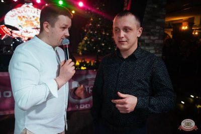 «Вечеринка Ретро FM», 8 декабря 2018 - Ресторан «Максимилианс» Екатеринбург - 15
