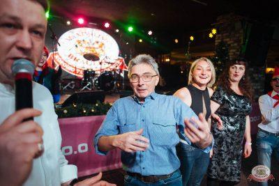 «Вечеринка Ретро FM», 8 декабря 2018 - Ресторан «Максимилианс» Екатеринбург - 16