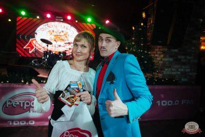 «Вечеринка Ретро FM», 8 декабря 2018 - Ресторан «Максимилианс» Екатеринбург - 22