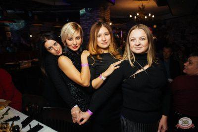 «Вечеринка Ретро FM», 8 декабря 2018 - Ресторан «Максимилианс» Екатеринбург - 42