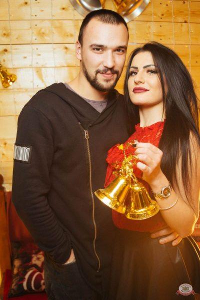 «Вечеринка Ретро FM», 8 декабря 2018 - Ресторан «Максимилианс» Екатеринбург - 49
