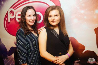 «Вечеринка Ретро FM», 8 декабря 2018 - Ресторан «Максимилианс» Екатеринбург - 5