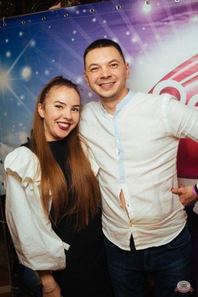 «Вечеринка Ретро FM», 8 декабря 2018 - Ресторан «Максимилианс» Екатеринбург - 6