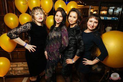Похмельные вечеринки, 2 января 2019 - Ресторан «Максимилианс» Екатеринбург - 10