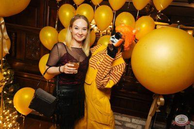 Похмельные вечеринки, 2 января 2019 - Ресторан «Максимилианс» Екатеринбург - 13