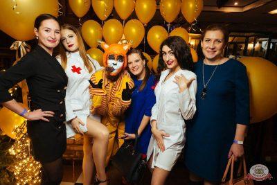 Похмельные вечеринки, 2 января 2019 - Ресторан «Максимилианс» Екатеринбург - 14