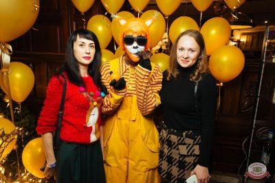 Похмельные вечеринки, 2 января 2019 - Ресторан «Максимилианс» Екатеринбург - 15
