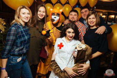 Похмельные вечеринки, 2 января 2019 - Ресторан «Максимилианс» Екатеринбург - 16